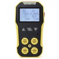 Bosean BH-4A Portable Multi Gas Detector